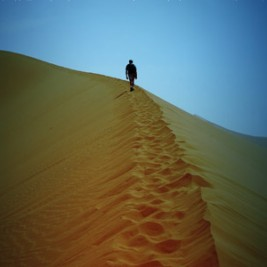 Voyage initiatique | Rite Ecossais Rectifié | RER